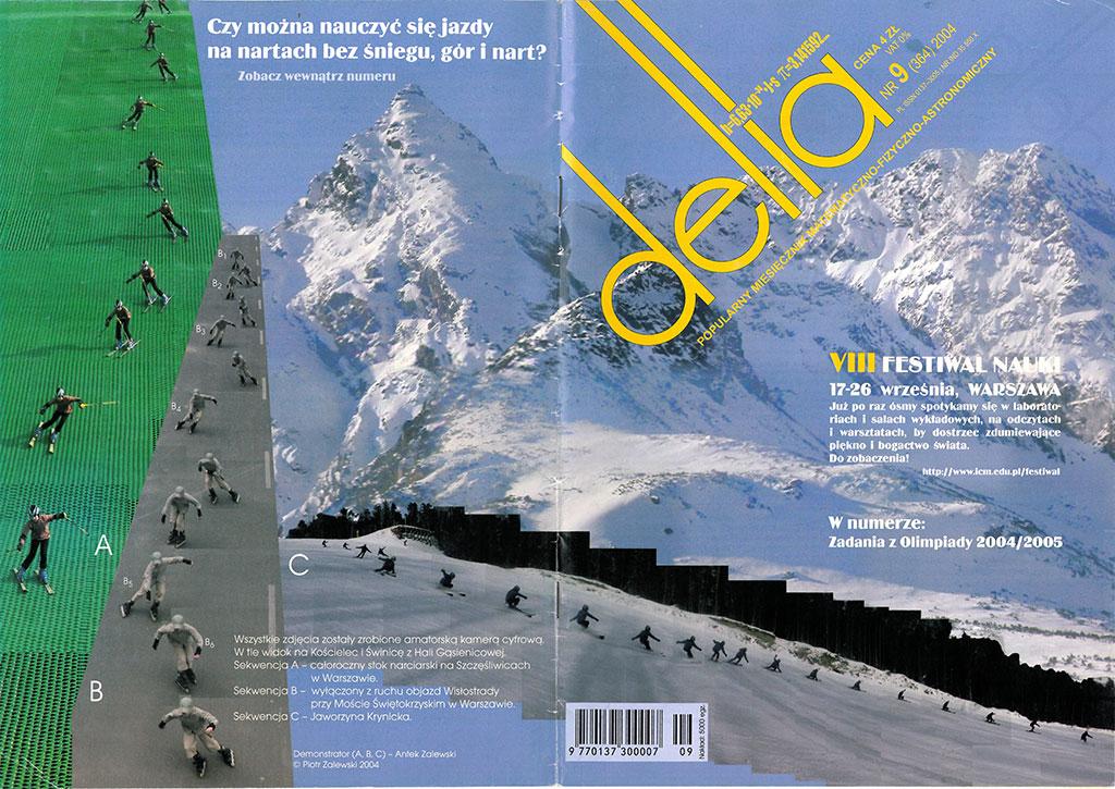 inline alpine